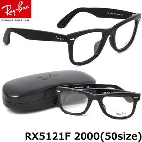 98fdd2f743 Lentes De Medida Oftálmico Montura Ray Ban RX5121 2000 Negro 50mm
