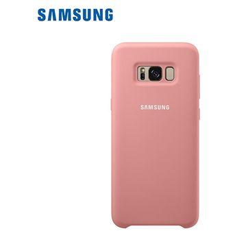 80700de70ba Compra Fundas Flip Celulares Samsung en Linio Perú