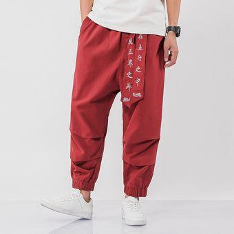 Tienda China Pantalones Sueltos De Verano Para Hombre Pantalones Holgados De Lino 2020 Algodon Para Hombre Pantalones Harem De Estilo Chino De Gran Tamano Red Linio Peru Un055fa1l4jd3lpe