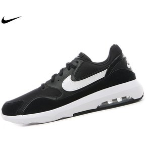 Nike tienda online Lifemiles Perú