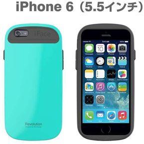 38ee4218ce4 Funda-Case Original IFace Revolution Iphone 6 Plus - Azul Aqua