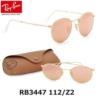 Compra Lentes De Sol Ray Ban Round Metal RB3447 112 Z2 Pink Mirror ... 37a1d9e04f43