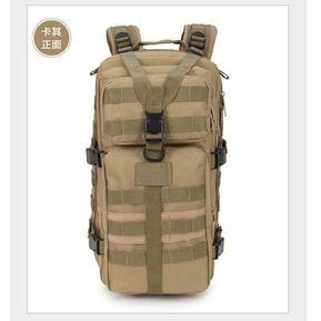 fe9d702998e354 Mochila Militar ¿Dónde comprar al mejor precio México?