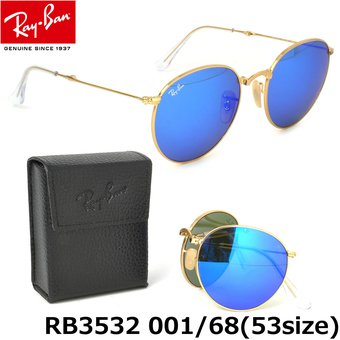 Compra Lentes De Sol Ray Ban Round Folding II RB3532 001 68 Azul ... 0f841091f5