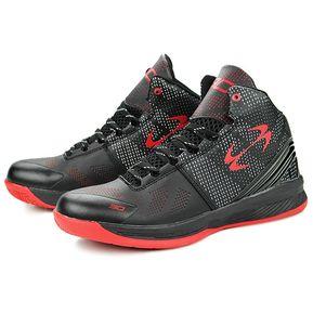 huge discount 6682a 1c1ad EH Zapatos De Baloncesto Antideslizante - Negro Rojo
