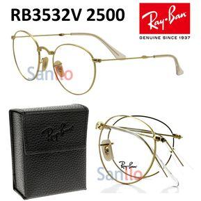 Lentes De Medida Oftálmico Montura Ray Ban RB3532V 2500 Round Metal Folding f90f274388