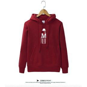 Nueva sudadera con capucha de manga larga con mangas largas para hombres  ocasionales-Rojo 6d6d3eb6af3