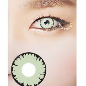 eb1c531d86976 Compra Pupilentes Sense en Linio México