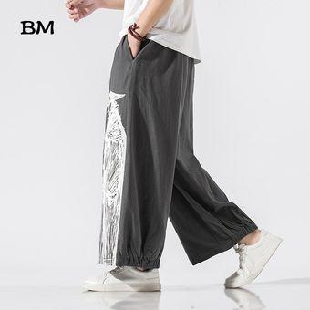 Pantalones Holgados De Estilo Chino Pantalones Estampados De Lino De Pierna Ancha Ropa De Calle Pantalones