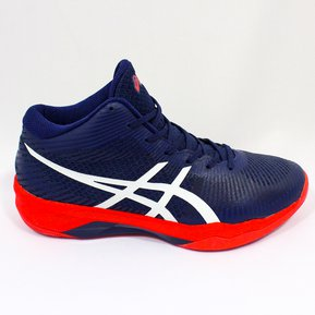Zapatillas Para Voleibol Asics Volley Elite FF Mt B700N-400 - Azul 62de1dd736920