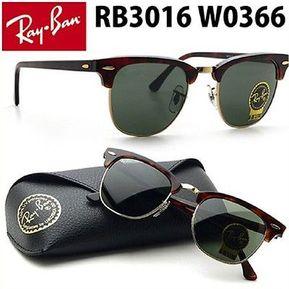 12c6ff77ed Lentes De Sol Ray Ban Clubmaster RB3016 W0366 Marron Tortuga 51mm