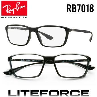 Compra Lentes De Medida Ray Ban Liteforce Oftalmicos Monturas RB ... 7f5c24aebe
