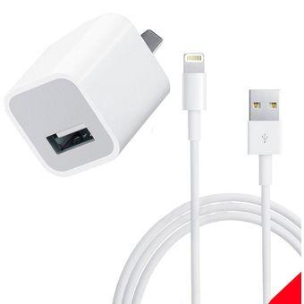 cc8b9b1e9ba Compra Cargador Apple Cable - Para IPhone 5/5s/6/6s/7 online | Linio ...