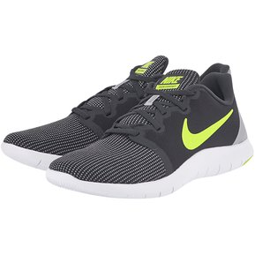 discount code for nike free 5.0 electric grøn card 34fac 62923