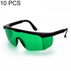 5c2d81412e Gafas de protección láser 10 Gafas protectoras de trabajo
