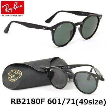 0aaaa03551 Compra Lentes De Sol Ray Ban Highstreet RB2180 601/71 49mm online ...