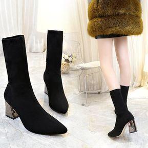 Mujer Botas de tacon zapatos de gamuza Fashion-Cool-Negro 602c90e154202