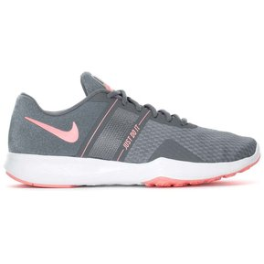 72b03d13510a3 Zapatillas Training Mujer Nike City Trainer 2-Gris