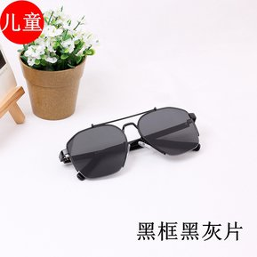 b48917a34f Gafas De Sol De Moda Niña Shades Holiday UV400 Protection