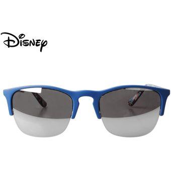 Gafas Para Marvel Niños Compra Geniales Disney Sol De América EDH92WI