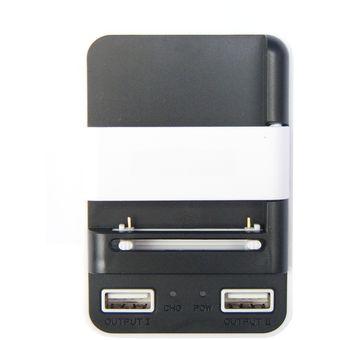 b58ea2f03d3 Cargador Universal De Pilas Baterías Para Celular Y Smartphone + 2 USB