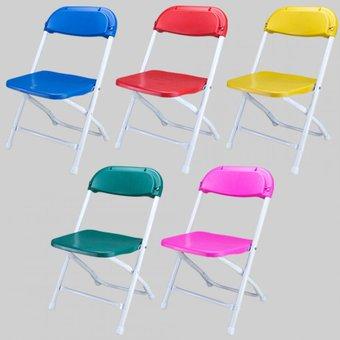 Silla Plegable Disponibles Fold Para Niños 5 Colores qzMVpSU