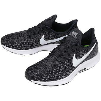 Tenis Running Hombre Nike Air Zoom Pegasus 35 Gris