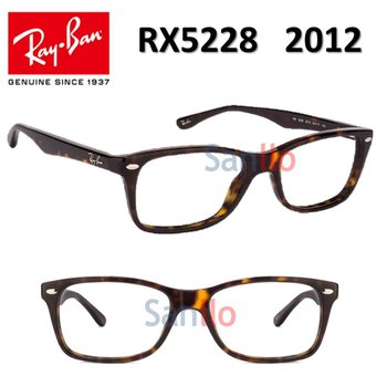 Lentes De Medida Oftálmico Montura Ray Ban RX5228 2012 Wayfarer Tortoise dde9896e2d