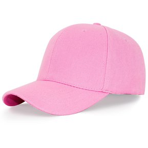Gorra de béisbol casual de verano para hombres y mujeres 426f9243b3f