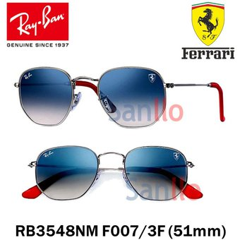 87dc7d331f Lentes De Sol Ray Ban Hexagonal RB3548NM F007/3F Scuderia Ferrari Collection