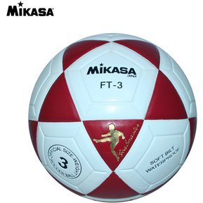 Pelota de Fútbol Niño Mikasa Original Ft - 3 Blanco Guinda 5035b42d340c3