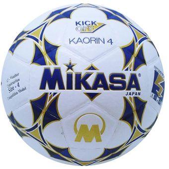 718c0d3d4dbb2 Compra Balon de Futbol Mikasa KAORIN 4 BLUE  4 - Blanco Negro online ...