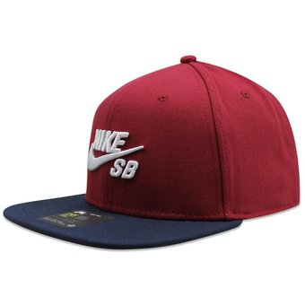 Compra Gorra Nike Snapback U Pro Guindo online  3b2f3b64fe2