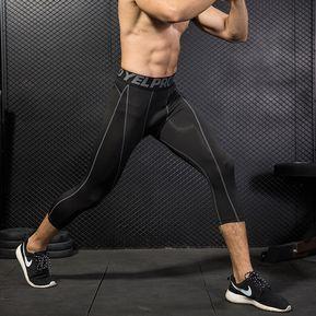Lycras y leggings deportivos hombre compra online a los