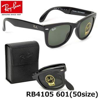 76700653ccaee Compra Lentes De Sol Ray Ban Wayfarer Fold RB4105 601 Black 50mm ...