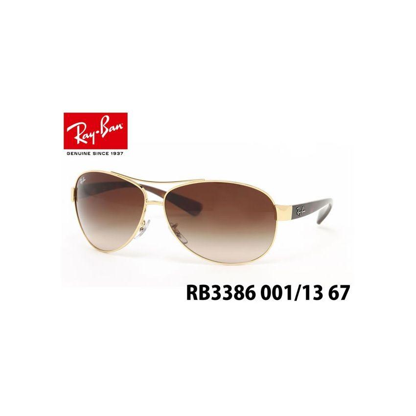 2d2e2591aa Lentes De Sol Ray Ban Aviador Lifestyle RB3386 001/13 Talla 63mm