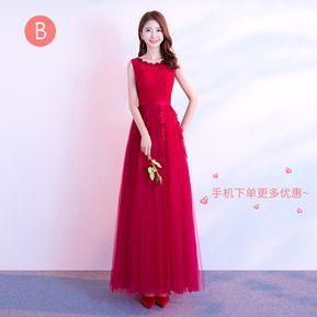 Comprar vestidos de fiesta por internet