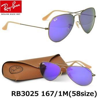 ff4be093b9c85 Compra Lentes De Sol Ray Ban Aviador RB3025 167 1M Talla 58mm online ...