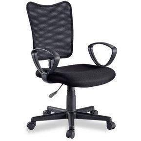 sillas ejecutivas mejor precio en m xico