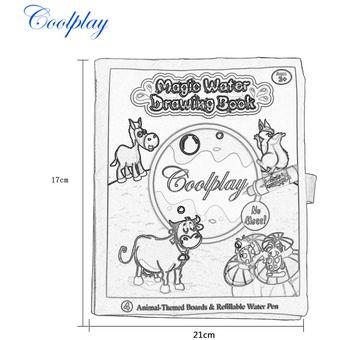 Eb Libro Para Colorear Para Niños Pintura Dibujo Ilustración Temprana Agua Libro De Dibujo Multicolor