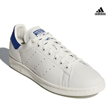 Zapatilla Adidas Stan Smith Para Hombre Beige