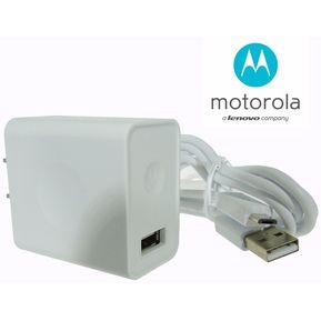 aeac8b4cb1f Cargador Motorola Original Moto G4 G5 Plus Lenovo 2A - Blanco