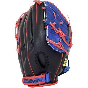 1aa5554944cc8 Compra Manopla Beisbol A360 Tamaño 11