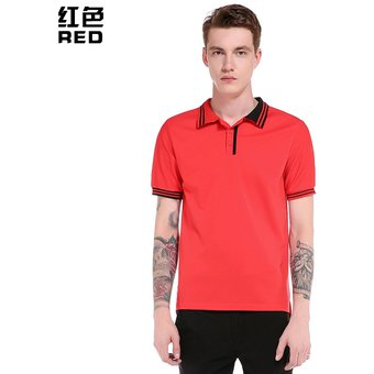 Camiseta Casual De Manga Corta De Color Sólido Para Hombres Nuevos-Rojo 0faf92458e774