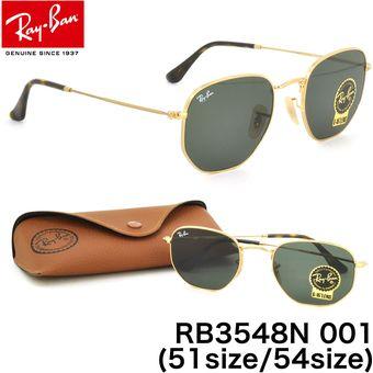 Compra Lentes De Sol Ray Ban Hexagonal Flat RB3548N 001 Talla 51mm ... 00fe5dd874