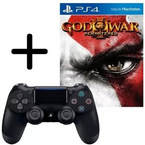 Accesorios para PlayStation en oferta con Linio Chile