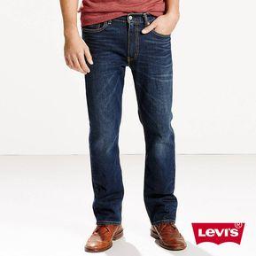 Compra Jeans Hombre Levis en Linio Perú b229500986b