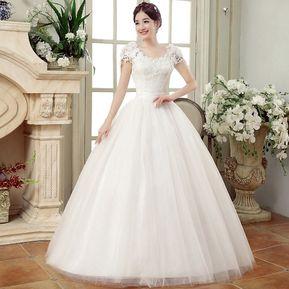 Vestidos De Novia Compra Online A Los Mejores Precios