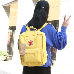 0632a77cd Outdoor Casual Estilo Académico Estudiante Escuela Lienzo Mochila, Tamaño:  20L (Amarillo)