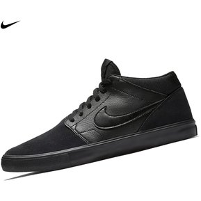 941d3f09 Botin Nike SB Portmore II Solar Mid Para Hombre - Negro